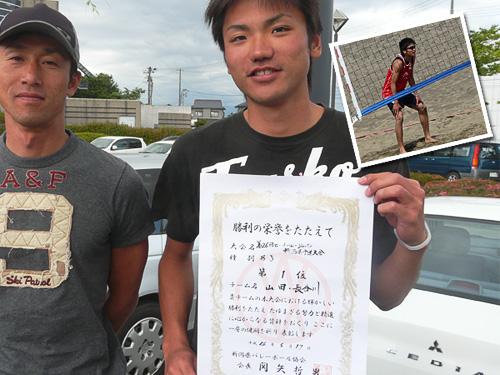 ビーチバレージャパン新潟県予選で優勝しました!