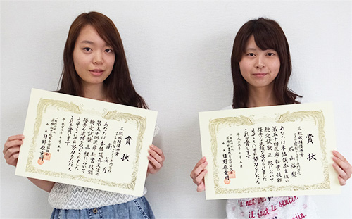 メディカルクラス1年生の石山さんと南さん