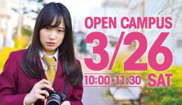 3月26日 情報メディアコース新設記念 スペシャルトークショー