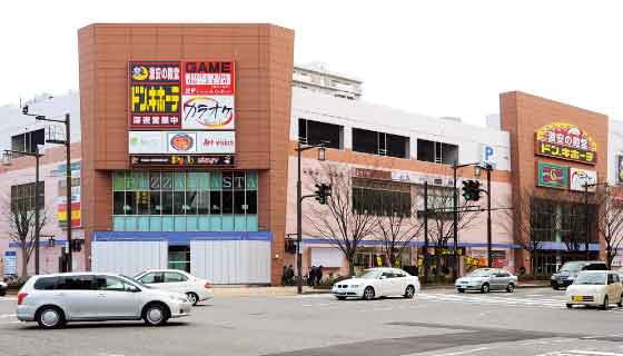 ドン・キホーテ新潟駅南店