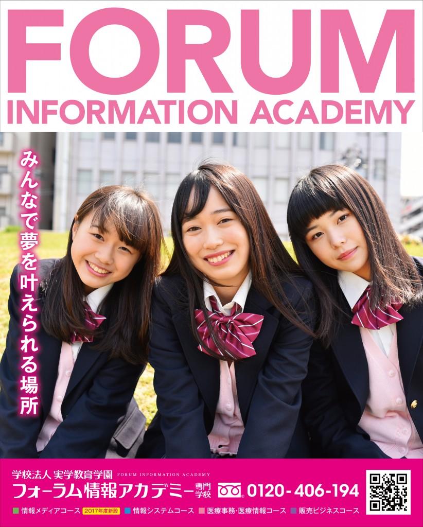 亀田駅H1040xW835-01